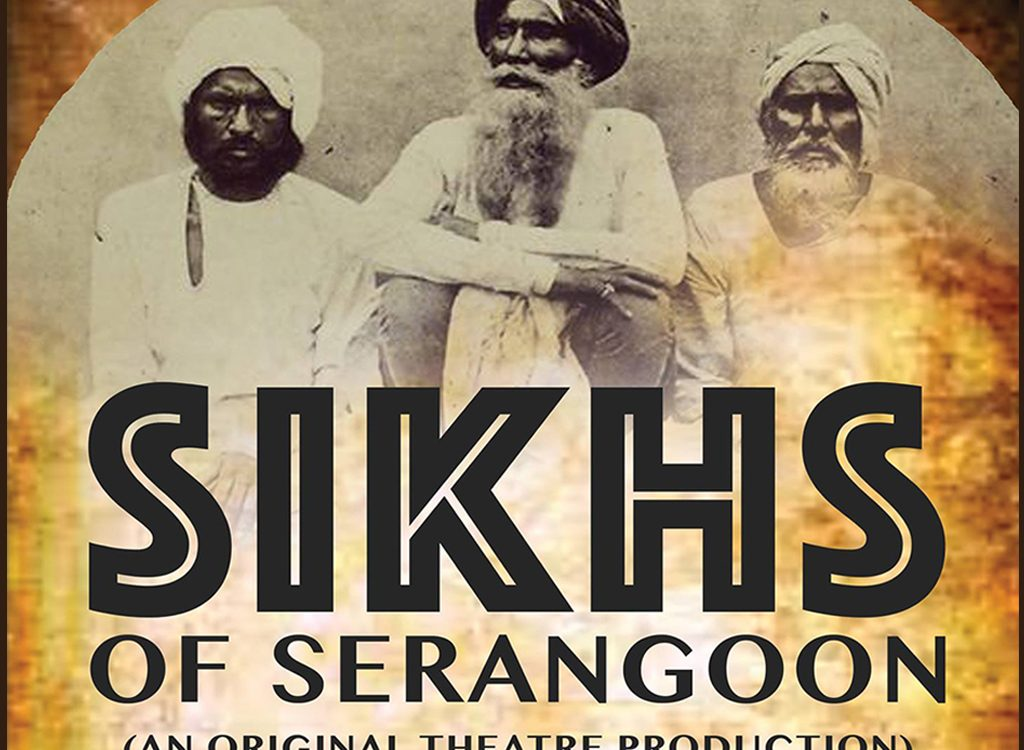 SIKHS OF SERANGOON